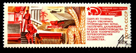 lenin: A stamp printed in the USSR shows a group of soviet people, circa 1971.