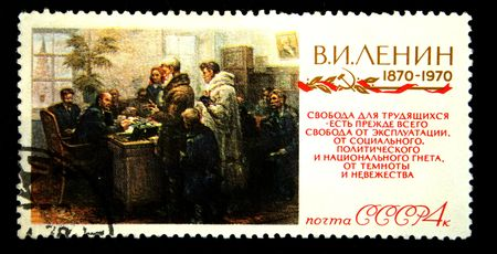named person: A stamp printed in USSR shows Lenin circa 1970.