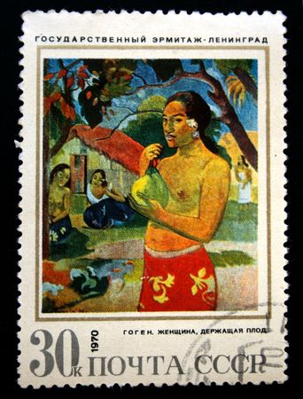 A stamp printed in the USSR shows a painting by the artist Paul Gauguin