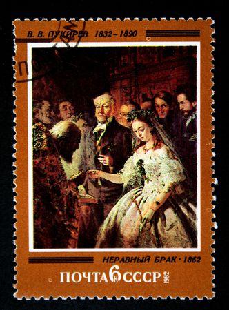 """unequal: El Stam impreso en la URSS muestra de pintura de la artista Pukirev Vasily Vladimirovich """"El matrimonio desigual"""", circa 1982"""