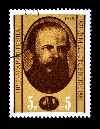 essayist: A stamp printed in Bulgaria shows Fyodor Dostoyevsky, one stamp from series, circa 1978