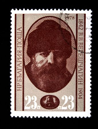 mikhail: A stamp printed in Bulgaria shows Mikhail Prishvin, one stamp from series, circa 1978 Stock Photo