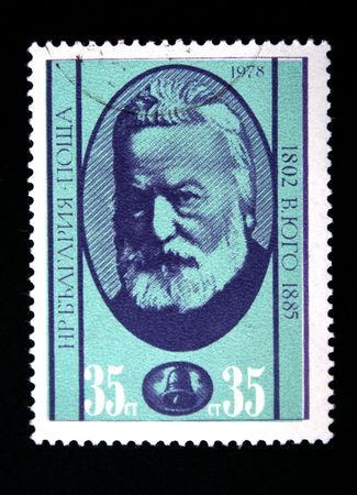postmail: A stamp printed in Bulgaria shows Victor-Marie Hugo, one stamp from series, circa 1978