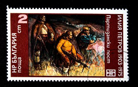 guerrilla: A stamp printed in Bulgaria shows draw of artist Iliya Petrov Guerrilla post, circa 1975