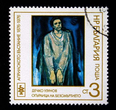 canceled: A stamp printed in Bulgaria shows draw of artist Dechko Uzunov