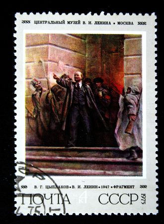 A stamp printed in the USSR shows Lenin, circa 1975