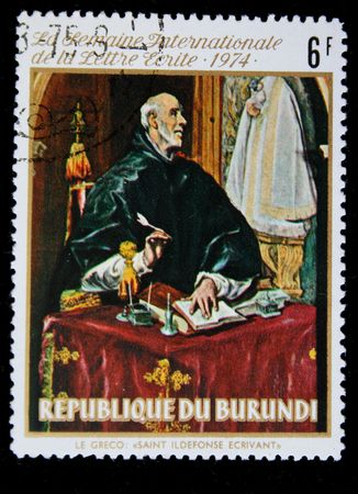greco: A stamp printed in Burundi shows paint