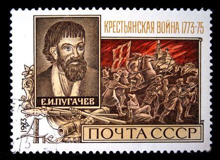 A stamp printed in USSR shows Yemelyan Pugachev, circa 1973