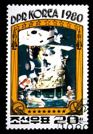 lucas: A stamp printed in DRK Korea (North Korea) shows scene of Star Wars, one stam from series, circa 1980 Stock Photo