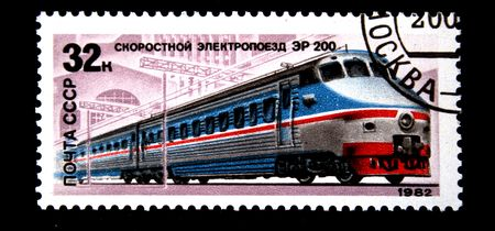 highspeed: A stam printed in USSR shows High-speed electric train, stamp from series, circa 1982