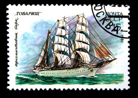 A stamp printed in the USSR shows ship Tovarishch ex Gorch Fock, stamp from series, circa 1981