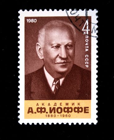 superconductivity: A stamp printed in the USSR shows Academist Abram Ioffee, circa 1980 Stock Photo