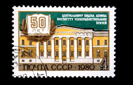 helthcare: A stamp printed in the USSR building of central institute of improvement of doctors in Moskow, circa 1980
