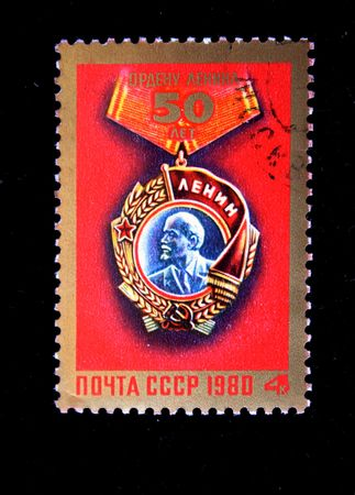 lenin: A stamp printed in the USSR shows Order of Lenin, circa 1980