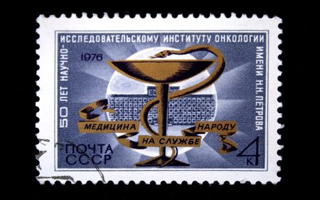 helthcare: A stamp printed in the USSR devoted 50 years of Scientific research institute of oncology, circa 1976. Stock Photo