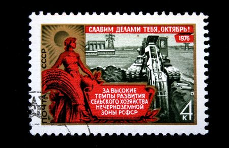 propagation: A stamp printed in the USSR devoted Soviet agriculture, from Soviet propagation series, circa 1976.