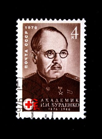 nikolay: A stamp printed in the USSR shows Nikolay Burdenko, circa 1976 Stock Photo