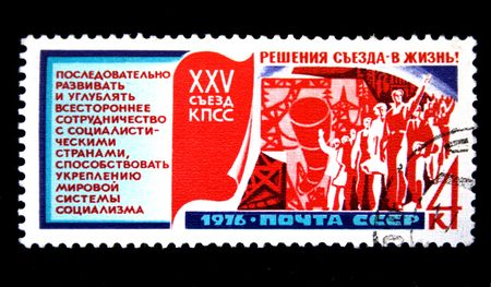 A stamp printed in the USSR devoted International cooperation of socialists countries, from Soviet propagation series, circa 1976. photo