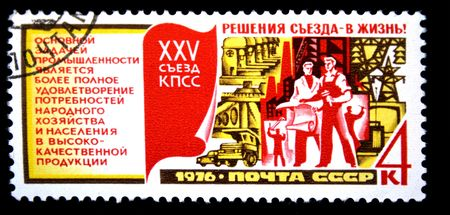 propagation: A stamp printed in the USSR devoted Soviet industry, from Soviet propagation series, circa 1976.