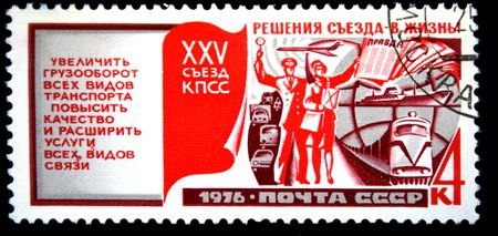 propagation: A stamp printed in the USSR devoted Soviet transport system, from Soviet propagation series, circa 1976.