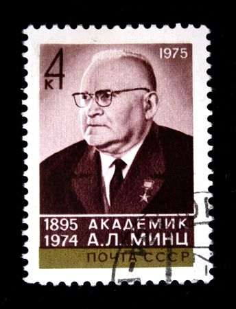 superconductivity: A stamp printed in the USSR shows Academist Alexander Mintz, circa 1975