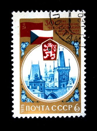 fascist: A stamp printed in the USSR devoted to clearing of Czechoslovakia of fascist aggressors, circa 1975