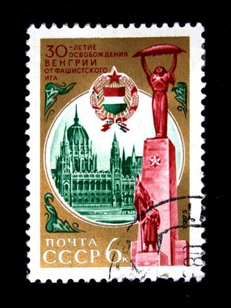 liberator: A stamp printed in the USSR devoted to clearing of Hungary of fascist aggressors, circa 1975 Stock Photo