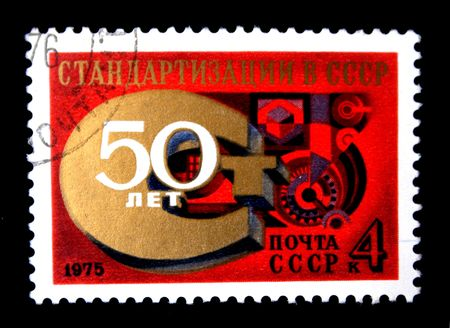 standardization: A stamp printed in the USSR devoted Soviet Standardization, circa 1975 Stock Photo