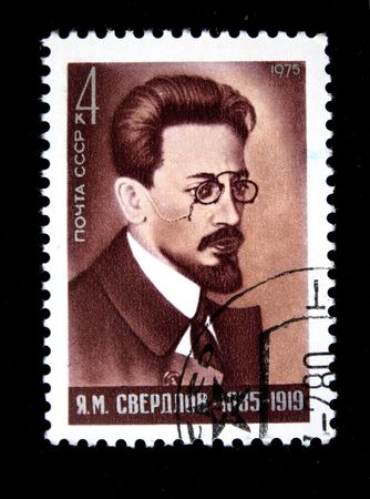 A stamp printed in the USSR shows Yakov Sverdlov, circa 1975