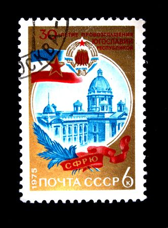yugoslavia: A stamp printed in the USSR devoted to clearing of Yugoslavia of fascist aggressors, circa 1975