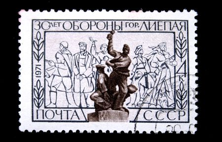 fascist: A stamp printed in the USSR devoted 30 years of defensive of Liepaja of fascist aggressors, circa 1971.