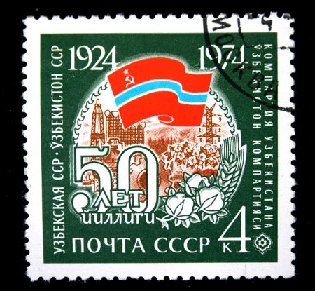 landlocked: A stamp printed in the USSR devoted 50 years of formation of the Uzbek soviet socialistic republic, circa 1974.