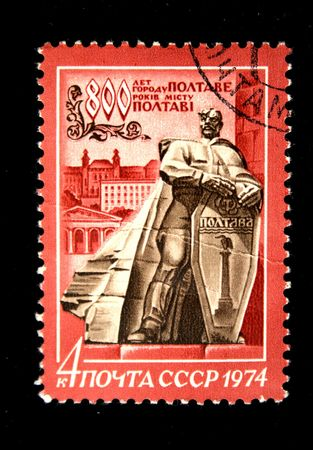 liberator: A stamp printed in the USSR devoted 800 years of Poltava city, circa 1974. Stock Photo