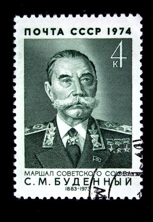 liberator: A stamp printed in the USSR shows Marshal of the Soviet Union Semyon Budyonny, circa 1974