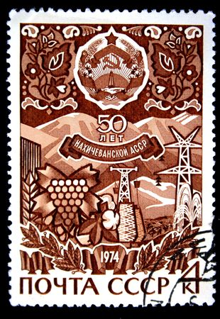 A stamp printed in tne USSR devoted 50 years of Nakhichevan  Autonomous Soviet Socialist Republic, stamp from series, circa 1973 Stock Photo - 5548677