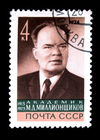 superconductivity: A stamp printed in tne USSR shows academist Milhail Millionstchikov, circa 1973