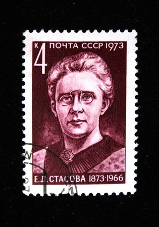 helen: A stamp printed in the USSR shows Helen Stasova, circa 1973