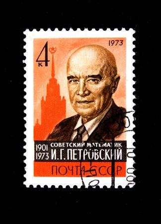 ivan: A stamp printed in the USSR shows Ivan Petrovsky, circa 1973