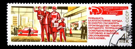 propagation: A stamp printed in the USSR devoted Soviet shopping, from Soviet propagation series, circa 1971. Stock Photo