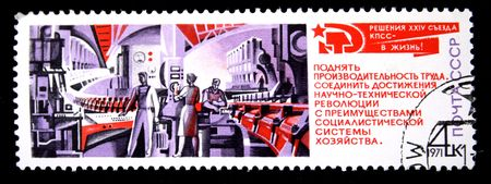 A stamp printed in the USSR devoted Soviet science, from Soviet propagation series, circa 1971. photo