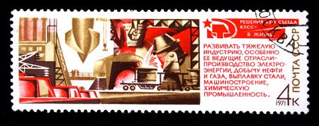 propagation: A stamp printed in the USSR devoted Soviet industry, from Soviet propagation series, circa 1971.
