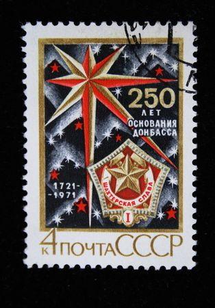 donbass: A stamp printed in the USSR devoted 250 years of Donbass, circa 1971