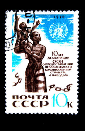 granting: A stamp printed in the USSR devoted 10 years of Declaration on the Granting of Independence to Colonial Countries and Peoples, circa 1970