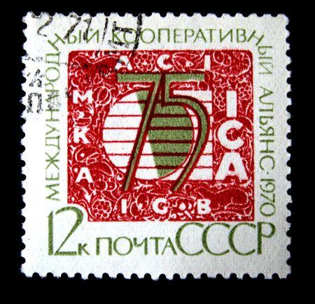 cooperativa: Un sello impreso en la URSS dedicado internacional cooperativo Aliance, alrededor de 1970