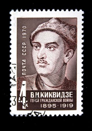 liberator: A stamp printed in the USSR shows Vassili Issidorovitsch Kikvidse, circa 1972