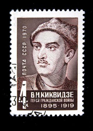 the liberator: Un francobollo stampato in URSS mostra Vassili Issidorovitsch Kikvidse, circa 1972
