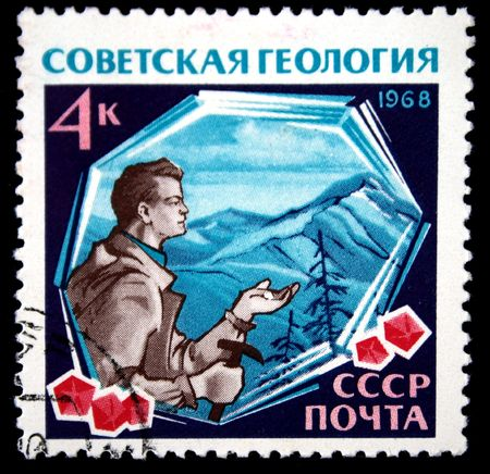 A stamp printed in the USSR shows geologist, circa 1968 photo