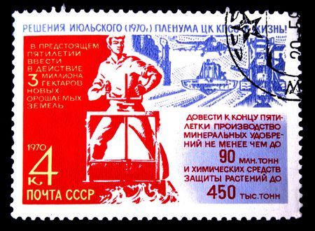 propagation: A stamp printed in the USSR devoted Manufacture of fertilizers for an agriculture, expansion of the irrigated areas, from Soviet propagation series, circa 1970. Stock Photo