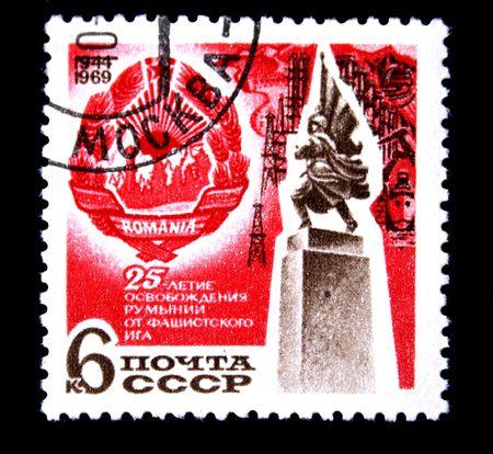 the liberator: Un francobollo stampato in URSS dedicato 25 anni alla compensazione della Romania di aggressori fasciste, circa 1969.