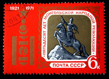 A stamp printed in the USSR honoring 50 years of Mongolian People's Republic, circa 1974